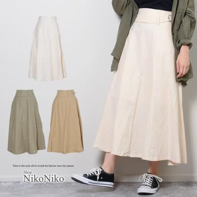 ShopNikoNiko ガーゼツイルフレアスカート シンプル ガーゼツイル スカート トレンド レディース 韓国ファッション ベージュ フリー レディース