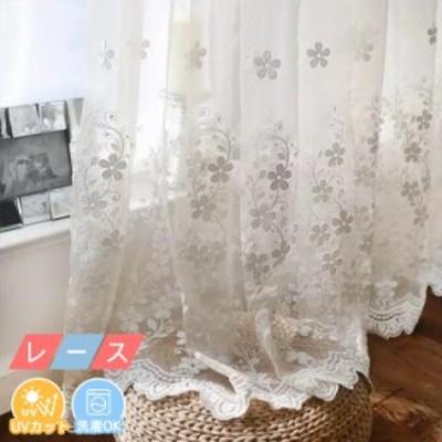カーテン お姫系 刺繍 柄 レースカーテン 非遮光 カーテン 柄 ホワイト 白 花びら オーダーカーテン  1枚 女の子 男の子 リビング オーダ