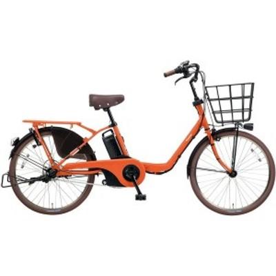 PANASONIC BE-ELMU232-K マットブラッドオレンジ ギュット・ステージ・22 [電動自転車(22インチ・内装3段変速)]