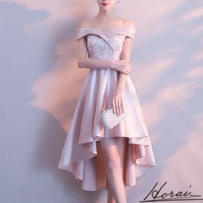 韓国 パーティードレス オフショルダー アシンメトリー ワンピース 結婚式 二次会 パーティー ディナー 20代 30代 40代