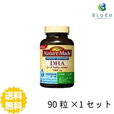 大塚製薬 NATURE MADE ネイチャーメイド DHA 30日分(90粒) ×1セット