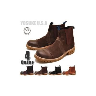 ヨースケ YOSUKE  メンズブーツ サイドゴアブーツ カジュアルブーツ ワークブーツ ※(予約)とあるものは3営業日内に発送