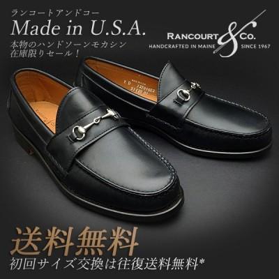 【在庫限りセール】 Rancourt & Co. ランコート HORSE BIT LOAFER ビットローファー ブラック ローファー 紳士靴 革靴 本革 靴