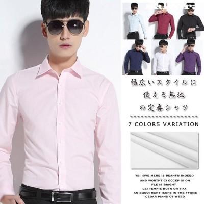 純色メンズシャツカジュアルシャツ長袖シャツビジネスシャツスリムシャツ無地シャツボタンシャツトップスメンズファッションシンプル
