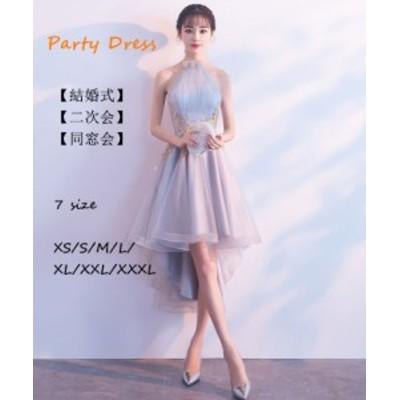 結婚式 パーティードレス ワンピース ファッション レディース 二次会 体型カバー aライン発表会 女子会 不規則ワンピース