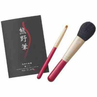 熊野化粧筆セット KFi-R50CL 3322-019