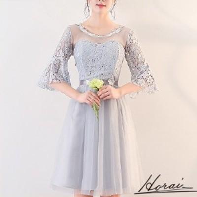 パーティードレス オフショルダー ワンピドレス 結婚式 二次会 秋冬 パーティー ディナー 20代 30代 40代 【お取り寄せ】