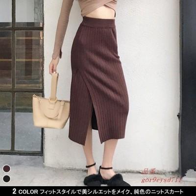 ニットスカート レディース ミモレスカート 不規則 カジュアル 無地 ロングスカート リブ編み スリット入り シンプル 純色