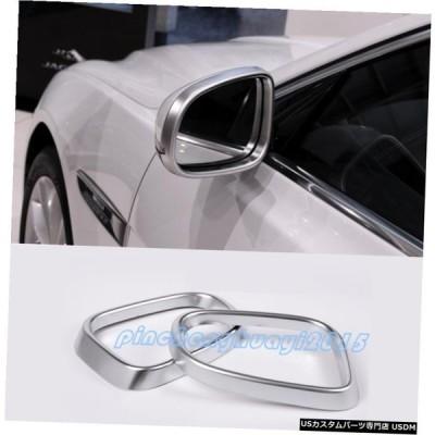 エアロパーツ ジャガーXF 2016-2019用ABSクロームバックミラー雨眉毛カバートリム ABS Chrome Rearview Mirror Rain Eyebrow Cover Trim For Jaguar X