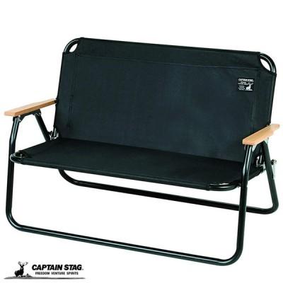 キャプテンスタッグ ベンチ 折りたたみ イス アウトドア  チェア 2人 アルミ 背付き CSブラックラベル UC-1660 バーベキュー BBQ 折りたたみ 椅子 コンパクト