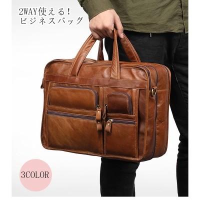 ビジネスバッグ メンズ ビジネスバック ショルダーバッグ 2way ハンドバッグ トートバッグ 手提げ 斜め掛け 通勤 カバン メンズバッグ 紳士鞄 鞄 レザー 本革