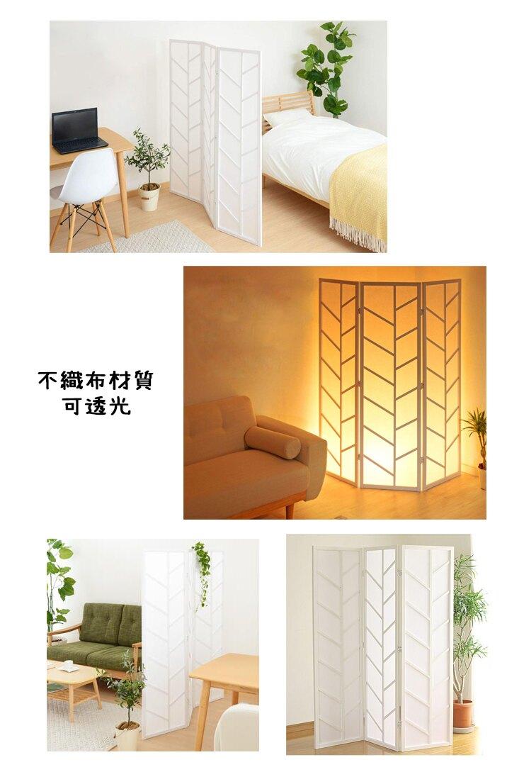 現代感設計實木屏風/玄關屏風/木質屏風-白色 (TGL-JP-Y300-3)-150cm台灣製 全球生活家