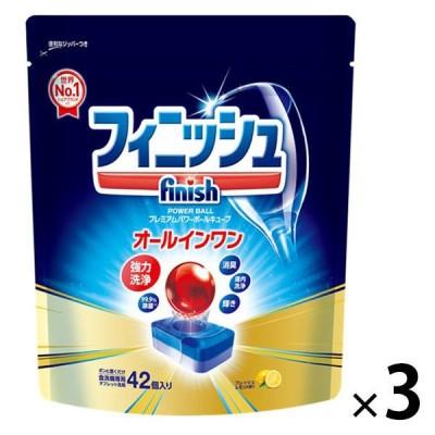 レキットベンキーザー・ジャパンフィニッシュ オールインワンプレミアムパワーボールキューブM フレッシュレモンの香り 42粒入 1セット(3個) 食洗機用洗剤
