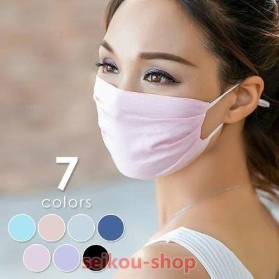 上品 ブラック ブルー シンプル グレー 華やか カラーマスク デザインマスク ネイビー パープル ピンク おしゃれマスク マスク 無地 防護用品