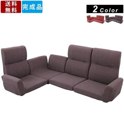 ソファ LSS-11 ファンクション ソファー ロータイプ フロアソファ 座椅子 カラー2色 コーナーソファ リビングソファー リクライニング機能