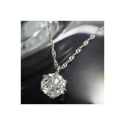 純プラチナ 0.5ct ダイヤモンド ペンダント ネックレス (鑑別書付き)