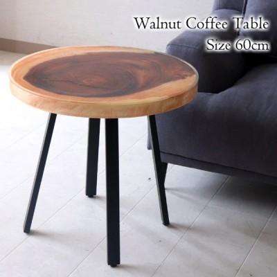 25%OFFクーポン配布中 サイドテーブル 一枚板 無垢 樹脂 おしゃれ ウォールナット レジン コーヒーテーブル 開梱設置付き