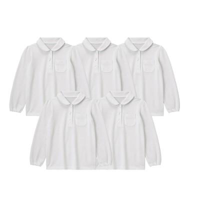 <ベルポロ>ドライガールズ長袖ポロシャツ5枚セット【白 制服】