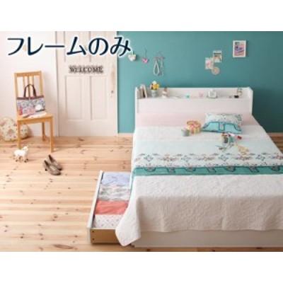 収納ベッド 〔Fleur〕 ショート丈 〔ベッドフレームのみ・マットレスなし〕 シングル シャビーウッド