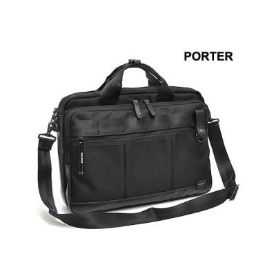 1年保証 ポーター ヒート 2way ブリーフケース 2室 PORTER 吉田カバン 薄型 メンズ ビジネスバッグ 703-07883