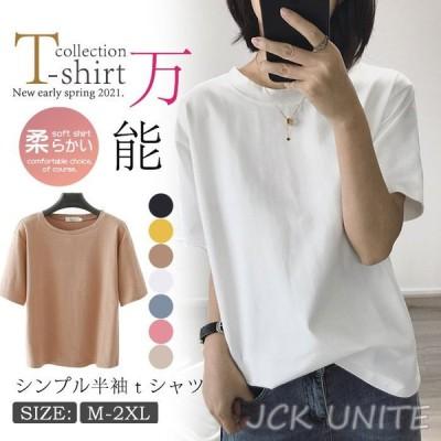 シンプル半袖tシャツ限定SALE春夏服レディースTシャツ半袖Tシャツ Tシャツ レディース トップス デイリーにもオフィスにも一枚でコーデが広がる 万能トップス