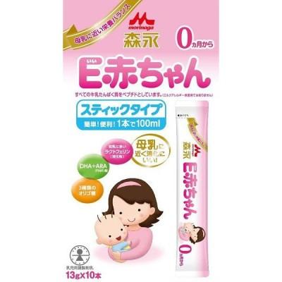 森永 E赤ちゃん スティックタイプ (100ml分×10本入) 0ヶ月から 粉ミルク 【A】