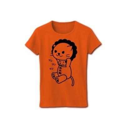 ライオン着ぐるみバイト犬 リブクルーネックTシャツ(オレンジ)