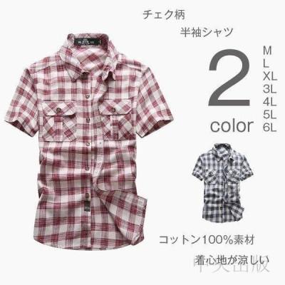 半袖シャツ 胸ポケット チェク柄 カジュアルシャツ 前開き ノーアイロン メンズ 大きいサイズ