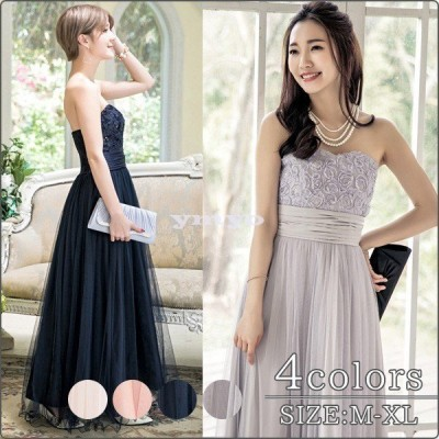 4colors フォーマル ロング ドレス ストラップレスドレス ロング丈 体型カバー エレガント ワンピース パーティー 結婚式 レディース