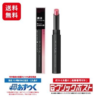 【即日発送】KATE ケイト ディメンショナルルージュ PK-21 ピンク系 口紅 1.3g