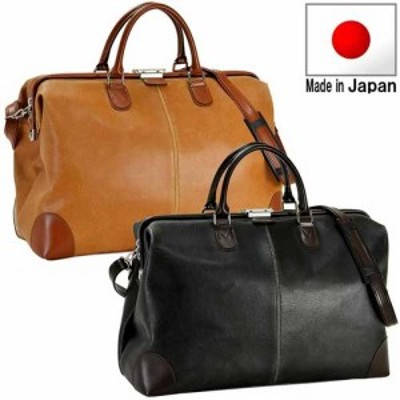 ノベルティプレゼント ボストンバッグ 旅行用 メンズ 日本製 豊岡製鞄 旅行バッグ ボストン 2泊 ゴルフ ダレスボストン がま口 レディー