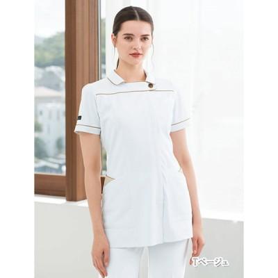 LX3642 ナガイレーベン ナースウェア ジャケット 女性用 半袖 スマホポケット