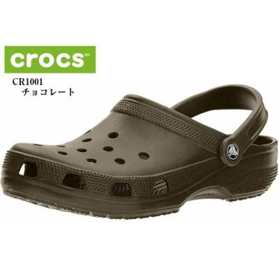 (クロックス)CR10001 (I)crocs クラッシッククロッグ 定番モデル 素材を全面に使用し、軽い履き心地と快適なクッション性を実現