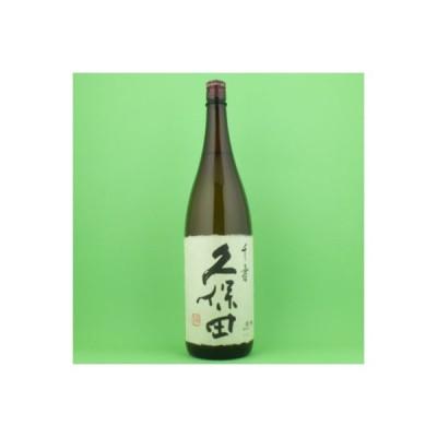【久保田で一番売れているのは千寿!】  久保田 千寿 吟醸 精米歩合55% 1800ml