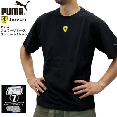 プーマ メンズ トップス PUMA FERRARI 597942 フェラーリ レース ストリート 半袖 Tシャツ | モーター モータースポーツ スポーツ 観戦 ウェア ウエア 車 |P