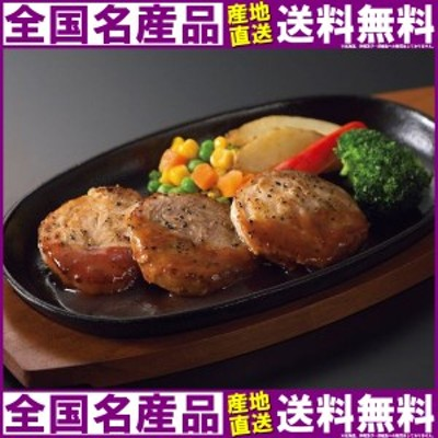 鹿児島黒豚 ミニ ロールステーキ MPBPRT3 送料無料
