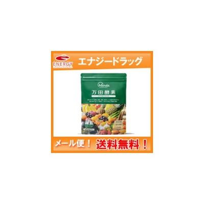 【メール便!送料無料】【万田発酵】万田酵素STANDARD 2.5gX31包
