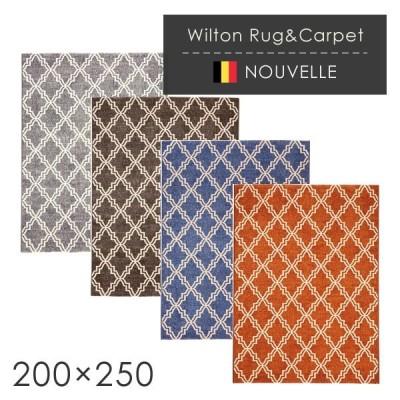 ラグ 北欧風の幾何柄 ウィルトン織ラグ ヌーベル 200×250cm ラグ カーペット ラグマット 絨毯 じゅうたん モダン 高級 高密度 ボリューム ラグ