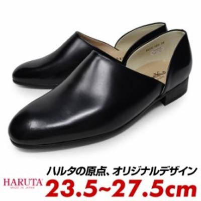 ドクターシューズ スポックシューズ 黒 HARUTA ハルタ スリッポン メンズ ローヒール 国産 2E 幅広 日本製 学生 靴 通学 通勤 学校靴 革