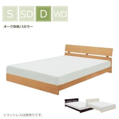 ダブルベッド フレーム ダブル ベッド ベッドフレーム すのこ ダブルベット 木製 巻すのこ スノコ 巻スノコ 丸めて収納 おしゃれ シンプ