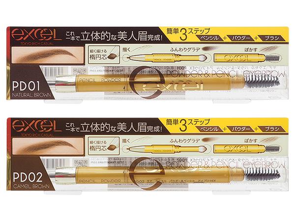 日本 Excel~3合1持久造型眉筆(13g含裝) 多款可選【D487118】