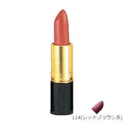 カクテルルージュ 114(レッドブラウン系)【ジュポン化粧品】
