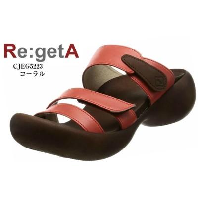 (リゲッタカヌー)RegettaCanoe CJEG5223 カジュアルリゾートエッグヒールサンダル レディス 「エッグヒールソール」は、カヌーシリーズの特長