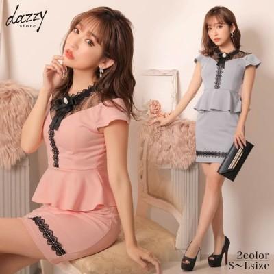 キャバ ドレス リボン ブローチ付き フリル ペプラム タイト ミニ ドレス