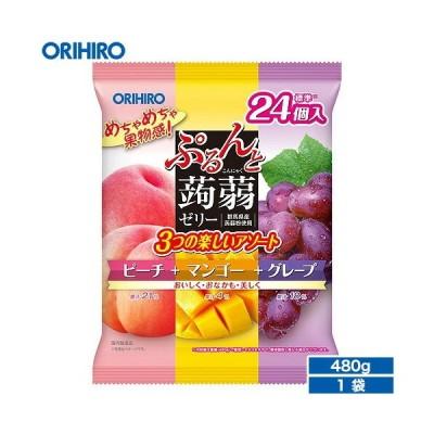 オリヒロ ぷるんと蒟蒻ゼリー パウチ 大袋 ピーチ+マンゴー+グレープ 480g 24個入 orihiro
