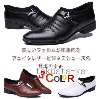 結婚式スニーカービジネスシューズメンズスリッポン紳士靴ビジネス牛革レザーレザー革靴冠婚葬祭卒業式ブライダル光沢ス