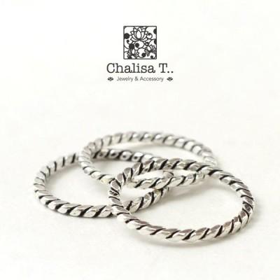 CHALISA T..(チャリッサ・ティー) エクストラファイン シルバーリング / ブラックスパイラル / シルバー925 / 指輪