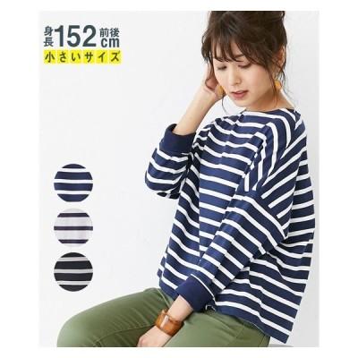 Tシャツ カットソー 小さいサイズ レディース 綿100% 袖配色Aラインボートネックボーダー  P1 ニッセン