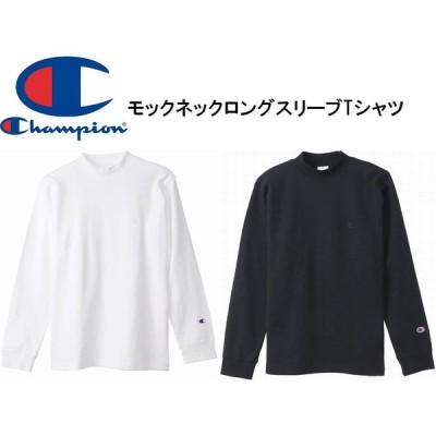 Champion チャンピオン 新作 メンズ 長袖Tシャツ ロングスリーブTシャツ ハイネック モックネックロングスリーブTシャツ ベーシック チャンピオン C3-S402