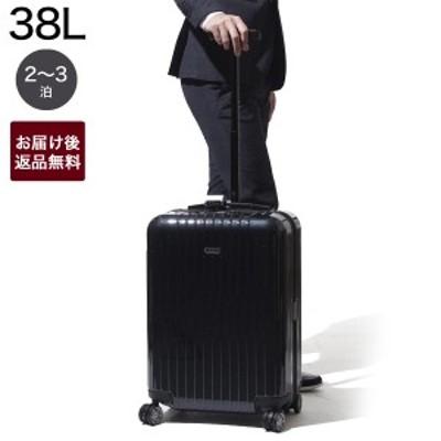 [あす着] リモワ RIMOWA スーツケース キャリーケース メンズ レディース SALSA AIR ULTRALIGHT MW サルサエアー ウルトラライト 38L